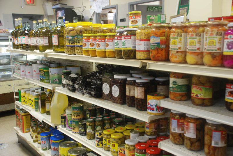 Al-Amana Grocery Store, Deli & Halal – Philadelphia, PA