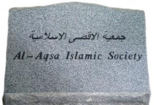 Al-Aqsa Islamic Society Tombstones