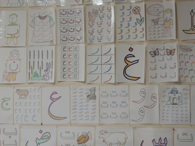 al-aqsa-islamic-society-saturday-school